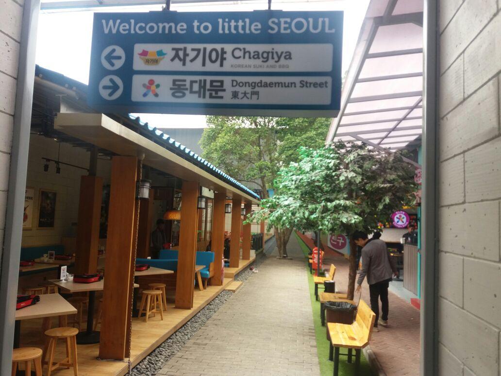 KPOP-ers Wajib Kesini, Little Korea Street  Wisata Baru di Bandung